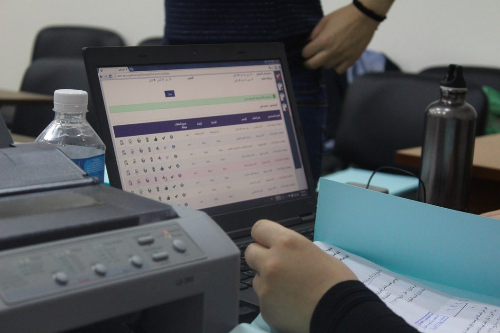 Supporting the Automation of the Candidate Registration and Result Management Systems