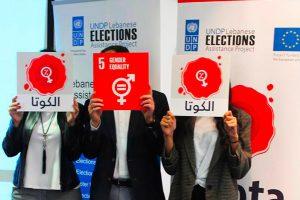 ec-undp jft lebanon gender electoral toolkit