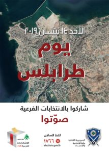 voter information campaign by elections tripoli lebanon
