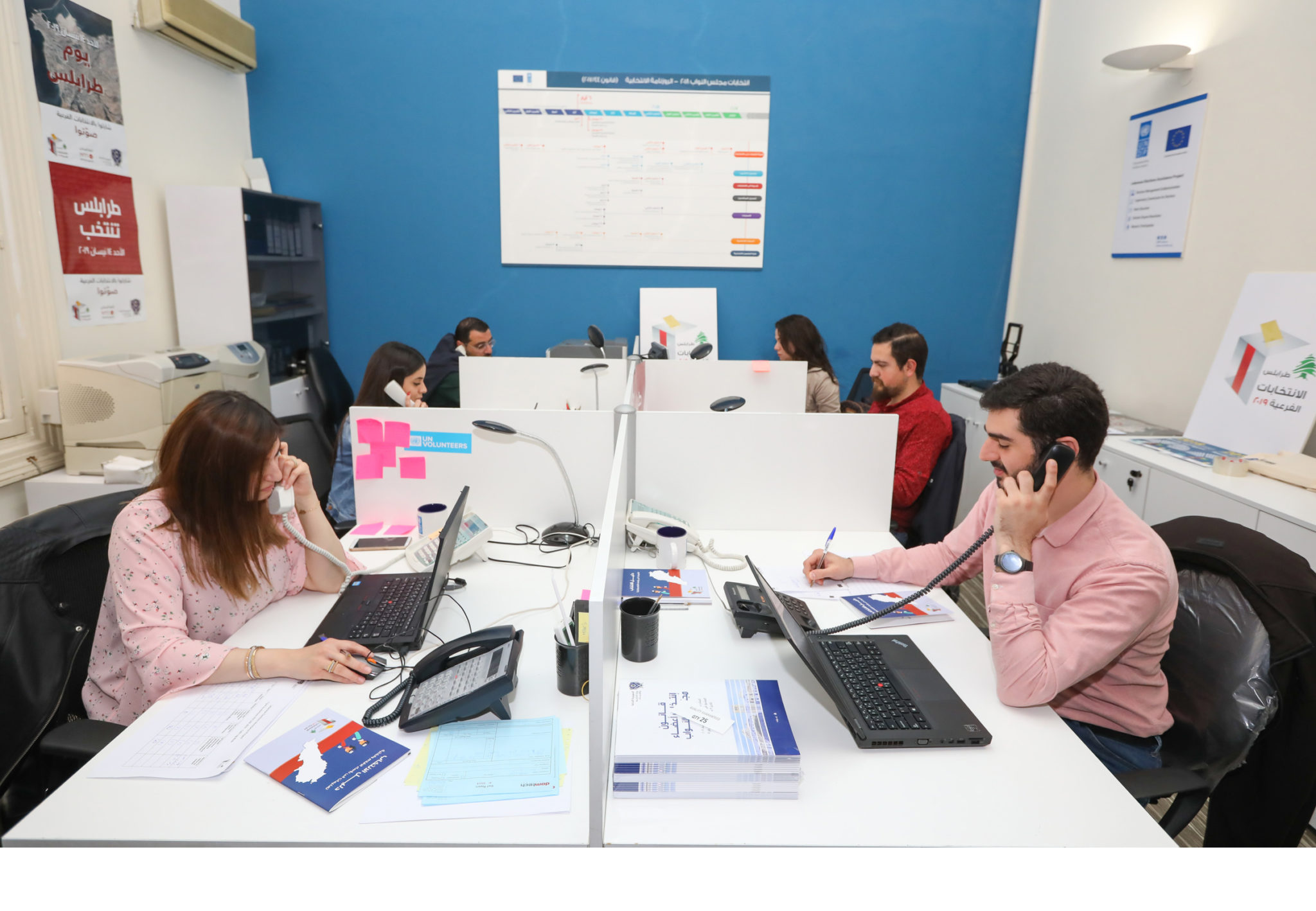 By-Elections in Tripoli: A call center to support the citizens